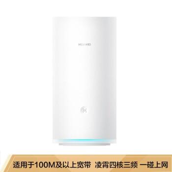 ファァァァァウェル(HUAWEI)A 2無線ルータダブルギガ三周波数四核2200 M高速Meshネットワーク/5 Gダブル周波数家庭用壁王白色