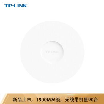 TP-LINK AP 1907 GC 1900 Mデュアルトップ無線AP企業級wifi無線アクセスポイントPOE給電公式標準装備