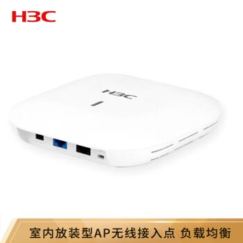 華三(H 3 C)WA 4320-ACN-C企業級無線AP室内収納型無線WIFIアクセスポイント40-60
