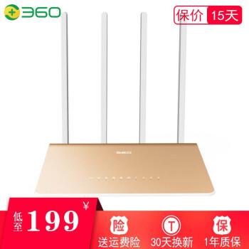 360の安全なルートP 4の全ギガの光ファイバのブロードバンドは壁の王の無線のルータの知能wifi 5ギガネットの口の5 Gの双周波数の360ルータP 4を通します。