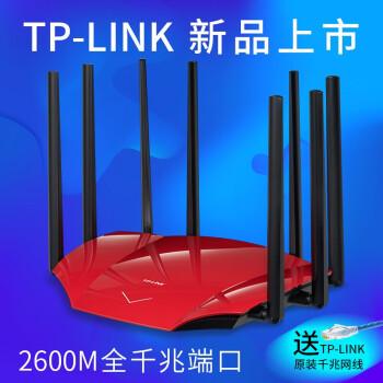 TP-LIK TL-WTR 8690ダブギガルタ無線2600 Mダブ周波数家庭用ギガポ出力5 G高速壁を横に切る王TL-WTR 8690新品2600 Mフルギガポート