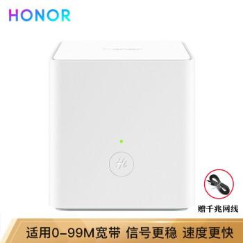 栄光/HONORルーターX 1強化版1200 Mダブルラウンド波数は高速家庭用無線ルーターWiFiが壁を横に切るのが良いです。