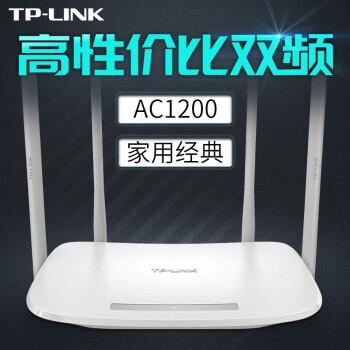 TP-LINK TL-WTR 5620 1200 M 5 G 2周波数インテリジェント無線ルータ4アンテナインテリジェントwifi安定壁を横切る高速家庭用ルータ