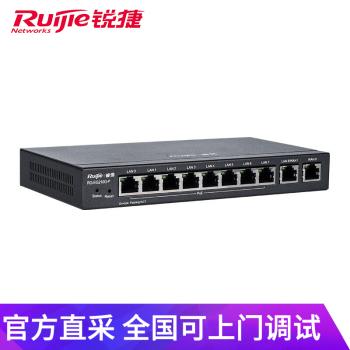 锐捷(Ruijie)ギガルタ企业级VPNインテーネネット利用行为管理ルトRG-EG 210 G-P AC无线コントロ-ラレンレンテー
