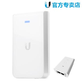 UBNT UniFi UAP-C-IW企業級ギガビット周波数は壁パネル無線AP UAP-A-IWに入る(ギガバイトPoE電源を含む)。