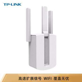 TP-LINK Wifi信号増幅器無線拡張器中継器家庭用ルータ無線信号増幅器WIFI信号増幅器-450 M
