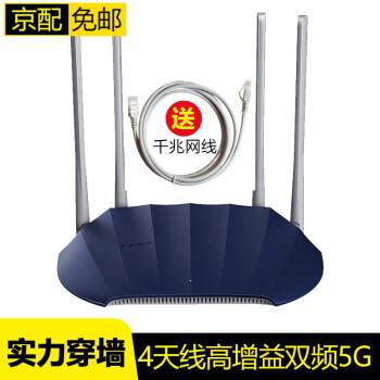 迅捷FAC 120 R 120 m無線ルータ双周波数5 gインテリジェントギガルータ光ファイバブロードバンド別荘家庭用壁wifi無線ルータFAC 120 R 120 M双周波数無線ルータ