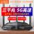 ギガ無線ルータ1200 M家庭用増強wifi高速壁王ギガ有線ポート5 gデュアルテレコム移動聯通光ファイバブロードバンドフィルタゲーム300メガブロードバンド壁を横切る5アンテナ120平方(AC 11)