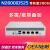 D 525 D 2500ソフトルーティングの低消費電力愛高速LEDE维盟openwrtソフトルートの家庭用ギガビットマルチラインを重ねて広告ルートD 2500【4 G/32 G】標準コース