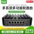 3865 UソフトルーティングI 3-7100 u愛速I 5-7200 U恩山大神ファームウェアI 7-7500 U仮想化LEDEマルチシステム3865 U準システム+電源