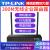 TP-link無線企業のルータは、2つの周波数千兆大出力5つの壁を通り抜ける王会社のオフィス用Wi-Fiでネットを覆う300 M 5つの百兆(ドワーン口)があります。