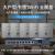 TP-LIK 1200 Mフルギガ無線APパネルスーツインテリジェントネットワーク全屋WiFi分散型壁ルータセット大型タイプ(9口ギガACゲートウェイルータ*1、ギガパネルAP*5)シルバー