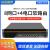 B 150ソフトルーティング制御機8ネット口i 211+4ポートi 350ギガバイトネットカード2 Uケース材質英明6世代i 3 i 5 i 7 CPU i 7-6700 8 G【8電口+4電口】