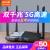 騰達無線ルータ1200 Mギガ5 Gダブル周波数家庭用壁王モバイル電信ファイバブロードバンド高速WiFi強化中継器スマートゲームルータ200メガブロードバンド推薦ダブルギガ強化型(AC 10)