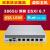 ros+愛速+lede+NASソフトルーティング3865 U仮想マシンESXI 6.7ダブルシステムマルチダイヤル帯域幅VT-D VT-3865 U【4 G/16 G】ダブルシステム標準コース