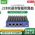 J 1900 4ネットの口の柔らかいルータの制御機のミニホストコンピュータのros/lede/愛は速くて、openwrtサーバーの2 G DDR 3 L/8 G SSDハードディスク