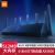 シャオミ(MI)AIoTルータAX 3600 5 GツインWIFI 6核プロセッサ3000 M無線レートシャオミAIoTルータAX 3600標準装備