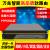 Z 87万メガルータNASケース4ディスクビットLEDE愛高速esxi仮想マシン2 UopenwrtギガソフトルーティングLEDEインターネットSFP万兆/i 3-4150/4 Gメモリ/16 Gハードディスク