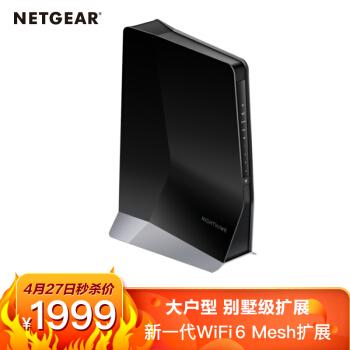 ネト部品(NETGEAR)EAX 80 AX 600 Mダンベル周波数64ビットアル四核知能WiFi 6 MESHギガ高速拡张器【WIFI 6|双周波数4核】