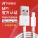網易厳選網易智造MFi認証Appleデータ線11 Pro Max/Xs max/X携帯電話USB充電ケーブルXR/8 P/iPad 1 mホワイト