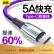 BASEUS Type-cデータ線フューエル充電器線p 30 pro携帯電話mate 10/20快速充電5 Aシャオミ6 typc 8 mix 2 sサムセン/栄光v 9 v 10ライト付き2メートル紫