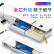 JoJarAppleデータライン携帯電話の充電器のUSB電源コードiPhone 11 pro/XS/MAX/6 s/7/8/plus/XR/X/ipadタブレットが適用されます。