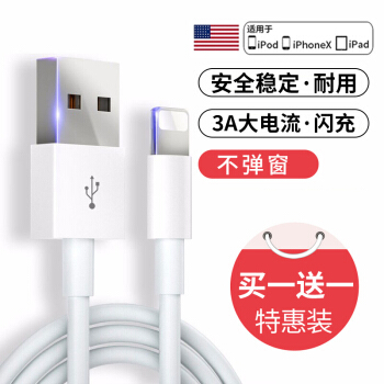 OKSJアプリデビューはiPadのタブレット携帯充電器iPhone 6/7/11 pro/SE/max/xr/8 Plus/7 p/6 Sに汎用USB電源ケーブルをフルセットに充電します。