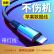 BASEUS Appleデータ線充電ケーブル携帯電話の充電が速いです。電源usb線iPhone 6 s/7 Plus/8/x/xsXmax/ipadライト付き1.5 A充電器線2.28 mブラック