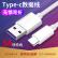 OKSJ Type-cデータ線5 A充電線快速充ファァウェルシャオミ携帯電話の電源コード栄光8/9/vivo/oppoフラッシュ充電USB充電器Mate 20/P 30/車載共通