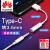 ファァァァウェル原装TypeC変換ヘッド3.5 mmイヤホンオーディオラインp 20 p 40プロマット30 Pro/20 Pro白色