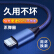 JoJarAppleデータ線の充電ケーブル携帯電話の充電器コードiphone 11 pro/6 s/7 Plus/8/x/XR/max/ipadデニムブルー【快速充電】