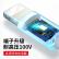 リーダーのAppleデータ線携帯は充電器のヘッドiphone 11 Pro/Xs Max/XR/SE 2/8/7/6 s plus USB電源線通用1.5 m 2本入ります。