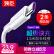 リードType-cデータ線5 Aスーパーファーストチャージファンキー携帯USB-CMate 30/20/P 40 pro/nova 5/栄光/シャオミ9/10充電ケーブルAndroid汎用1.5 m 2本入り