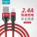 ROMOSS Appleデータ線充電ケーブル携帯電話の充電器コードは、iPhone 11 Pro Max/XR/8/7 plus/6/ipad電源線の赤1 mを適用します。