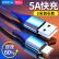ROCK Type-Cデータ線5 A快速充Android携帯USB-C充電線適用ファウ-ウェルP 40/30 Pro/mate 30/P 20/栄光10/シャオミ9/8プラス7メートル黒