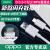 【OPO元装】R 17フラッシュチャージケーブルreno 3 Proe 2 findx k 3 5快速充電器携帯電話VOOCフラッシュチャージデータ線type-cインターフェース