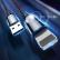 BASEUS(Baseus)Appleデータ線/充電ライン快速充電帯ライトインテリジェント停電はiPhone X/8/6 s/7 Plus/iPad 4/5/Pro/mini 3/4 mブラックに適用されます。