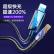 第一衛氷磁器のAppleデータ線の携帯電話の充電線は速く充電してiphone 11/xsmax/8/x/ipadタブレットは速く充電して熱くなりません。