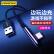PISEN Type-Cデータ線USB-Cハンドスイープ充電線2 mチキン神器はフュージョンに適用されます。ウェルP 300 Pro/OPO/シャオーミ10 Pro/栄光/vivo快充電線黒