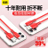 BASEUS Appleデータ線iphone 11 Pro/XsMax/XR/8/7携帯電話の充電器コードUSB電源コード6 s/7 Plus/ipad 1.2 M赤
