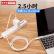 斯泰克Type-C公は公5 Aのデータ線PDに対して速く2頭のUSB-Cの新しいipad pro充電線を担当してApple MacBookフを適用します。