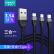 ROMOSS CB 252 Appley pe-c Android de-ta線の三合一携帯電話の充電ケベルの充電器は三iphone 11 Shai mi Fa-we灰1.8メトルを引きます。