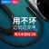 ROCK Appleデータ線のカーブゲーム携帯充電器コードを充電してiPhone 11 Pro/新SE/XR/X/8 Plus/7/6 s/5 s/iPad 2 mブラック