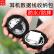孜泰イヤホン収納バッグデータ線充電器携帯袋デジタルケーブルケース黒