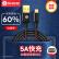 ピカアーツType-cデータ線【5 A快速充電1.88 m】携帯充電器線フューエルMate 20 X/P 30/nova 5 Prosi 9/Note 7/K 20 Proデニムブラック