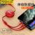 PISEN三合一は線Apple Android type-cによると、3 iphone phを充電します。ウェェイシャオミ多機能伸縮車載用多頭充電器線【Apple/Type-C/Android】中国紅【1.2メートル】を年ごとに更新します。