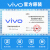【vivoオフィシャル原装】iQOOデータ線55 W超高速フラッシュ充電器iqoo 3 G携帯電話の充電線iQOO超高速フラッシュ充電5 Aデータ線