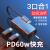 セイムセツtypecアダプタワール20イヤホーン変换器S 20 Ultra/note 10中継线a 60/a 90/a 80【最配宇宙灰】三合を充电したままPD 60 w快充をポートレートします。