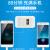宝達莱vivoデータ線ヘッドx 27 Android x 23フラッシュ充電器X 9快速充電器Y 93 x 7 x 20 X 2 1 Z 3延長セット1 x 20 x 9 s plus nexホワイト1 m