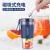宝達莱摩飛充電線東菱ザー汁機MR 9600ザー汁カップ金正星果杯skyg充電器灰色